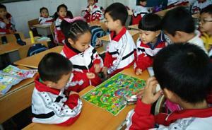 河北石家庄主城区所有公办小学1至6年级实行免费托管服务