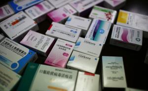 """山东疫苗案爆""""体外循环""""利益链,疾控监管两大漏洞亟待修补"""