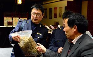 暗访|上海一药店被指天价卖疑似野生中药,只做旅行团生意