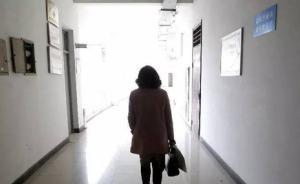河南周口一女生被冒名顶替上大学续:9名责任人被处分