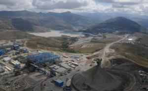 中国金属矿业史上最大境外收购项目投产,万吨铜精矿运抵南京