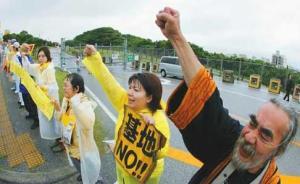 驻日美军再曝性侵丑闻:飞机上性侵殴打日本女大学生90分钟