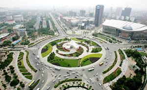 武汉将申报首个内陆自贸区,面积是上海自贸区的18倍