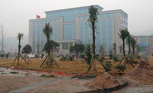江西最福利镇政府:办公楼建客房,给公务员盖住宅楼