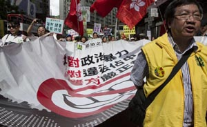 """香港""""保普选、反占中大联盟""""8月发起网上签名"""