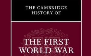 一战百年︱100年过去了,欧洲人还在为那场战争吵架