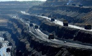 央企中煤能源去年亏损超25亿元,为上市8年以来首次亏损