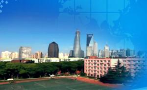 上海多所民办初中反驳传言:从未与社会机构合办小升初补习班