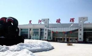 华州、陕州、竞秀、瑷珲,去年变更的地名背后都有故事