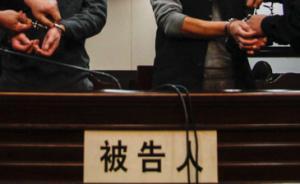 云南男子拒支付24名农民工20万工资,被判刑一年缓刑一年
