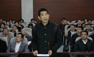 淮北市政协原主席阚相华受审供述:收受贿赂回家交给母亲