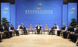李克强对话博鳌论坛各界人士:中国经济将闯关向中高端迈进
