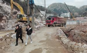 贵大科技学院回应修路穿过校区引学生不满:惠民工程望理解