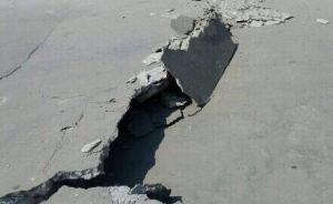 山东平邑再次发生震源深度0千米地震,与上次塌矿地同处一镇