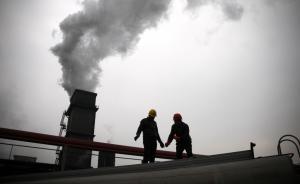 《自然》:中国将提前完成碳排放目标,现已接近碳排放峰值