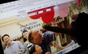 上海迪士尼乐园开幕首日票遭秒杀,官网疑似出故障