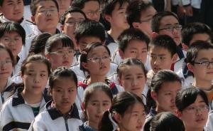 北京拟延长优质高中学制至4年:招收初二学生,选中者免中考