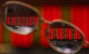 """明星基金经理余广:好股票有""""三维"""",两只股值得长期持有"""