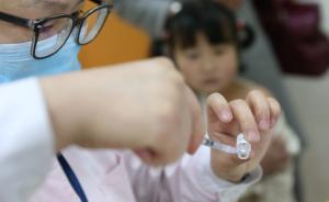 世卫组织再表态:对中国疫苗的生产和许可有信心