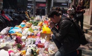 """台北民众献花悼念遇害四岁女童,市长回应""""废除死刑""""争议"""