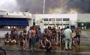昆山工厂爆炸致69死187伤,习近平李克强批示