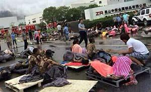 现场图集 昆山一金属制品厂爆炸,已致65人死亡,百余人受伤