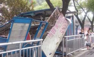 """北京市部分区域报刊亭遭拆除,网友称""""报纸都买不到了"""""""