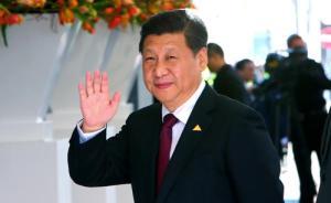 习近平将在第四届核安全峰会提出加强全球核安全实质倡议