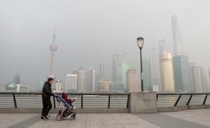 去年上海PM2.5微升PM10微降:降尘污染呈下降趋势