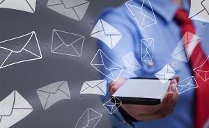 短信诈骗有多容易?制作假银行网站和群发短信都可请人代劳
