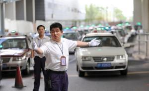 空车驶入上海两大机场出发层罚200元记3分,无论是否私车