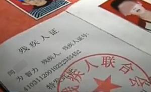 河南一智障男童走失被警方寻回后溺亡,官方通报:不属刑事案