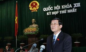 越南国家主席张晋创被免职,公安部长陈大光成唯一候选人
