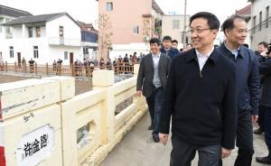 韩正:补短板是今年市委重点调研课题,必须直逼问题