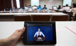 在线教育运营术:不提成教师收入,生源最重要介绍一个奖四百