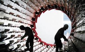工信部发布制造业单项冠军企业培育提升计划