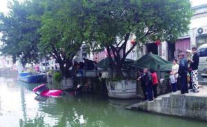 浙江温州一12岁男孩私自启动妈妈的车,一脚油门开到河里