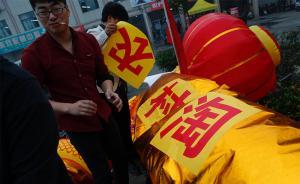 美媒:农村淘宝获政府资金支持,网上购物进入中国农民生活