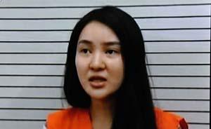 红十字会回应郭美美案:希望公众忘记她,还红会清白