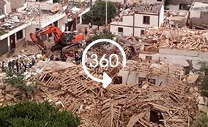 全景呈现|支离破碎的云南鲁甸强震震中