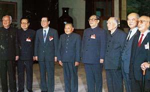 什么样的人进中央领导班子?邓小平谈选人