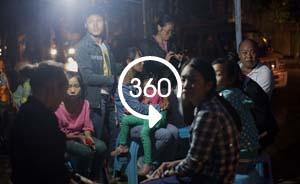 全景呈现|云南鲁甸,余震中的灾民安置点