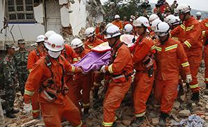 震中口述|鲁甸县龙头山镇派出所坍塌,包括所长共4人遇难