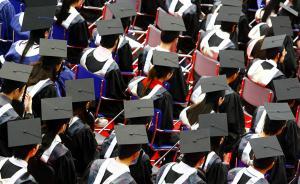 央媒评北京物资学院一硕士论文抄袭:论文抄袭就该终身追责