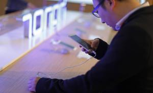 华为发布双摄像头手机,对苹果、三星发起新一轮冲击
