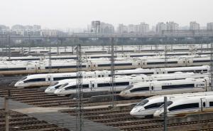 铁路交通事故调查期限拟调整:特重大、重大事故限期60天