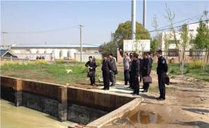 铜超标万倍废水直排长江,江苏特大污染案4人获刑最高3年半