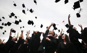 教育部发首份高等教育质量报告:中国高等教育规模居世界第一