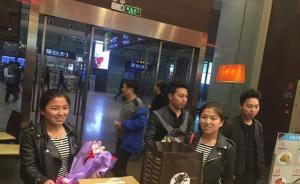 山西两对双胞胎夫妻上海求助微整容:避免喊错媳妇牵错郎