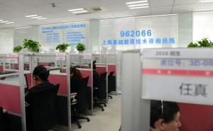 上海幼升小信息登记启动:去年长龙没了,平均几分钟即可完成